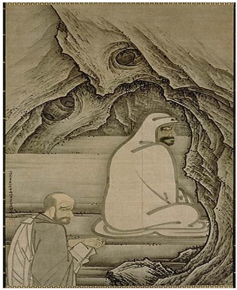 "Sesshu.""Huike Offering His Arm to Bodhidharma"""